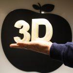 3D-Druck zum Anfassen – Presse